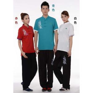 (太極拳)カッコイイ中国武術デザインTシャツ!練習には武術らしい動きやすいTシャツが一番!中国武術Tシャツ・カンフーTシャツ 半袖太極拳Tシャツ|kougabunkaten