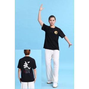 (太極拳)カッコイイ中国武術デザインTシャツ!練習には武術らしい動きやすいTシャツが一番!武術Tシャツ|kougabunkaten