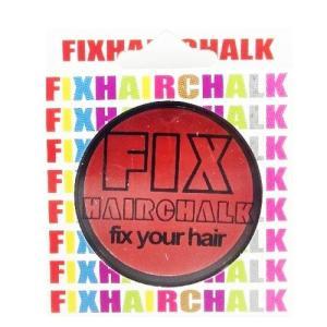 フィックス FIX ヘアチョーク ヘアーチョーク 髪色 1日ヘアカラー 1Day サンライズ 赤 イベント ハロウィン メンズ レディース|kougasyou