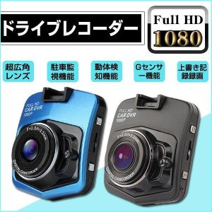 製品仕様 マイク:高感度マイクロフォン内藏 シームレスなビデオ:可能 画像フォーマット:JPEG メ...