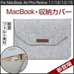 MacBook Pro 11/12/13/15インチ専用 1...