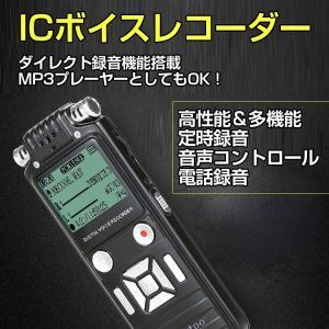 ボイスレコーダー icレコーダー 小型 録音機 長時間 長時間録音 仕掛け録音 高音質 簡単ボイスレコーダー 電話録音 定時録音 オレオレ詐欺撃退