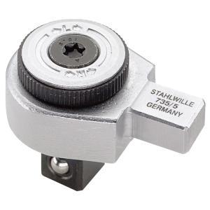 STAHLWILLE(スタビレー) 735/5 トルクレンチ差替ヘッド(ラチェット)(58250005)|kougle-kougle
