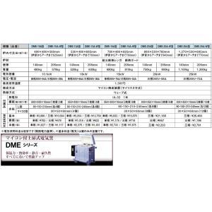 マイコン付上扉式電気窯DME-20A-Wの詳細画像3