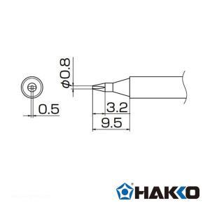 白光 T13-D08 こて先/0.8D型