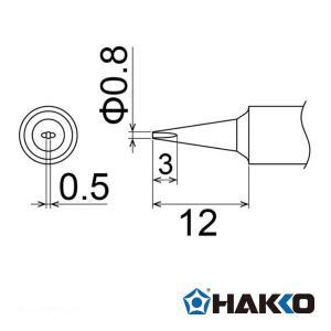 白光 T22-D08 こて先/0.8D型