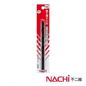 NACHI SDP6.5 鉄工用ドリル(パック) 6.5MM
