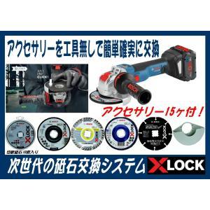 安全機能をフル装備、ワンタッチX-LOCKシステムで作業性も大幅アップ! 100V並みのハイパワーを...