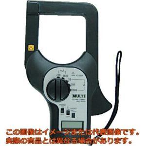 ■メーカー:マルチ計測器(株)■分類:測定・計測用品、計測機器、クランプメーター、マルチ 測定器
