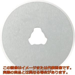 OLFA 円形刃28ミリ替刃2枚入ブリスター ...の関連商品3