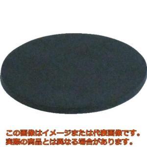 光 ゴム板 厚3mm×70mm丸 GR3-70の関連商品5