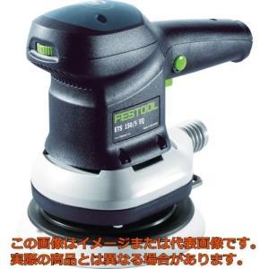 ■メーカー:(株)ハーフェレジャパン■分類:電動・油圧・空圧工具、電動工具、サンダー・ポリッシャー、...