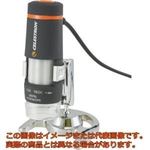 ■メーカー:セレストロン社■分類:測定・計測用品、光学・精密測定機器、マイクロスコープ、CELEST...