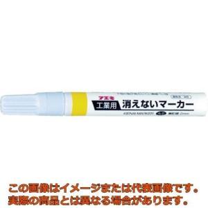 フエキ 工業用消えないマーカー 中字 黄 KGM-3の関連商品7