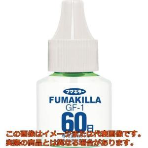 フマキラー GF−1薬剤ボトル60日 412987