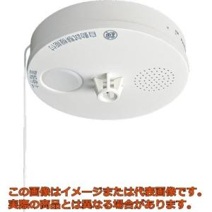 Panasonic 熱当番薄型電池式・移報接点...の関連商品9