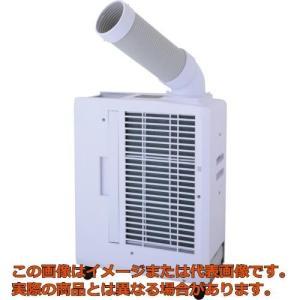 ■メーカー名:(株)スイデン ■分類:環境改善用品 冷暖房・空調機器 スポットエアコン ■商品コード...
