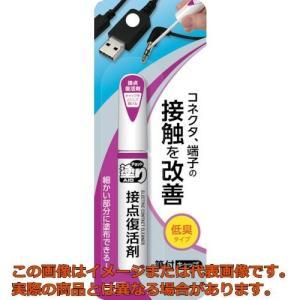 ■メーカー名:(株)ソフト99コーポレーション ■分類:化学製品 化学製品 接点復活剤 ■商品コード...