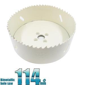 バイメタルホールソー 114mm 鉄鋼ステン鉄工用、 VP-100パイプ kougudirect