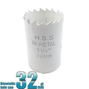 バイメタルホールソー 32mm 鉄鋼ステン鉄工用、VP-25パイプに kougudirect