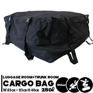 カーゴバッグ 黒 特大サイズ 防水|kougudirect