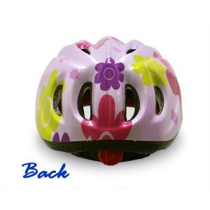 ヘルメット 幼児用 自転車 48cm-56cm...の詳細画像2