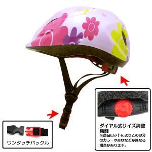 ヘルメット 幼児用 自転車 48cm-56cm...の詳細画像3