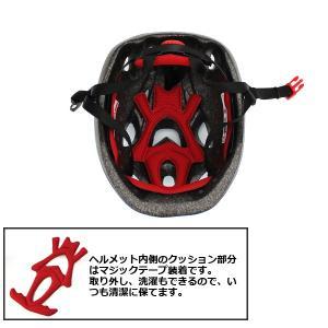 ヘルメット 幼児用 自転車 48cm-56cm...の詳細画像4