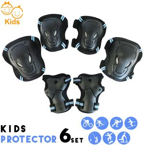 子供用プロテクター 6点セット 手首、肘、膝用ガード キッズプロテクター 自転車練習|kougudirect