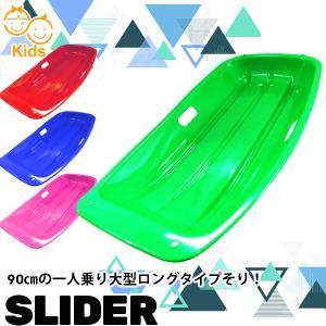 そり/大型ロングタイプ/1人乗り用/ブルー/雪遊び 芝滑り 草スキー/施設業務用 遊具 玩具/荷物の運搬に kougudirect