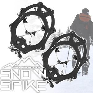 靴用スノースパイク チェーンアイゼン シューズアイゼン 携帯スパイク スパイク 滑り止め 簡易アイゼン 雪山|kougudirect
