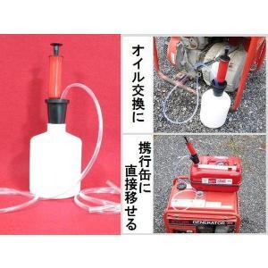バキュームポンプ ハンディオイルポンプ オイル交換、吸引機、油面調整に|kougudirect