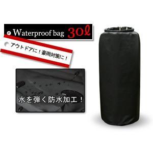 防水バッグ 円筒形 30L 黒 水に浮くPUドライバッグ 軽...