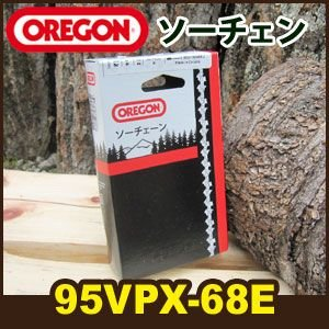 オレゴン チェンソー用 替刃(95VPX-68E)|kouguitiba
