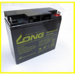 シールドバッテリー 12V20Ah 完全密封型鉛蓄電池|kouguitiba