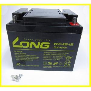 シールドバッテリー 12V50Ah 完全密封型鉛蓄電池|kouguitiba
