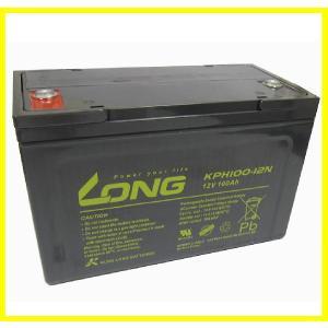 シールドバッテリー 12V100Ah 完全密封型鉛蓄電池|kouguitiba