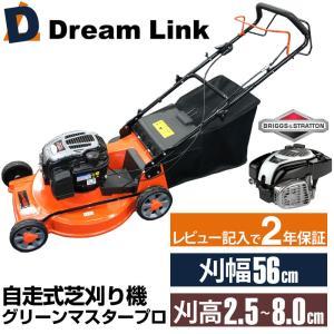 自走式草刈機  エンジン芝刈り機|kouguitiba