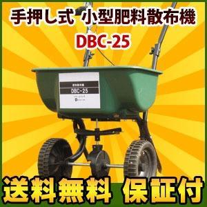 肥料散布機 手押し 散布機 (小型)|kouguitiba