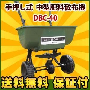 肥料散布機 手押し 散布機 (中型)|kouguitiba