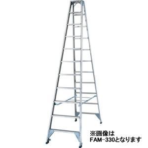 (代引不可 直送品) ハセガワ アルミ 専用脚立 FAM-360