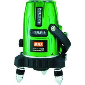 MAX レーザ墨出器 LA−301DG (1台) 品番:LA-301DG|kouguland