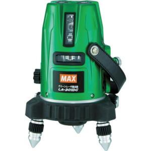MAX レーザ墨出器三脚セット LA−301DG−Tセット (1S) 品番:LA-301DG-T|kouguland