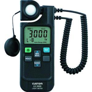 カスタム LEDモード付きデジタル照度計 (1個) 品番:LX-3000|kouguland