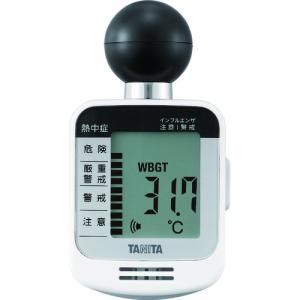 TANITA 黒球式熱中症指数計 熱中症アラーム TC−300 (1個) 品番:TC-300WH