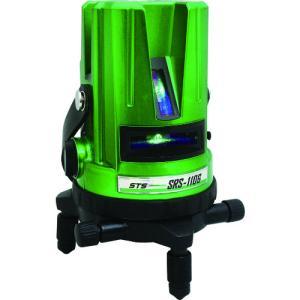 STS グリーンレーザー墨出器 SRS−110G (1台) 品番:SRS-110G|kouguland
