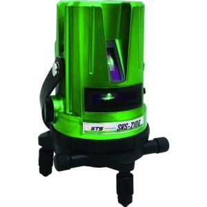 STS グリーンレーザー墨出器 SRS−210G (1台) 品番:SRS-210G|kouguland