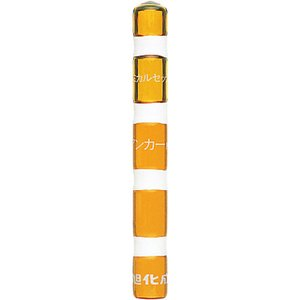 サンコー 旭化成ケミカルMUアンカー(打込み型...の関連商品5