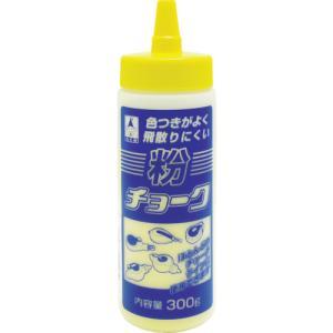 たくみ 粉チョーク 黄 (1本) 品番:2203 kouguland