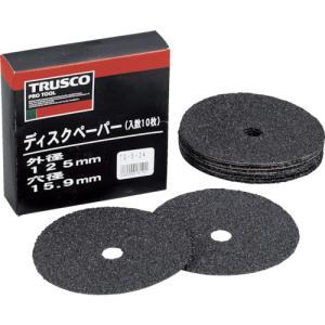 トラスコ ディスクペーパー5型 Φ125X15.9 #16 10枚入 (1箱) TG5-16